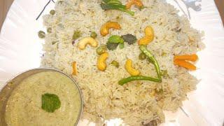 peas pulao  in kannada/mutter pulao/pulao in pressure cooker/kannada recipe