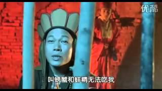 大話西遊最經典爆笑片段 唐三藏欠揍篇