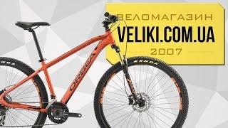 Обзор велосипеда Orbea MX 29 50