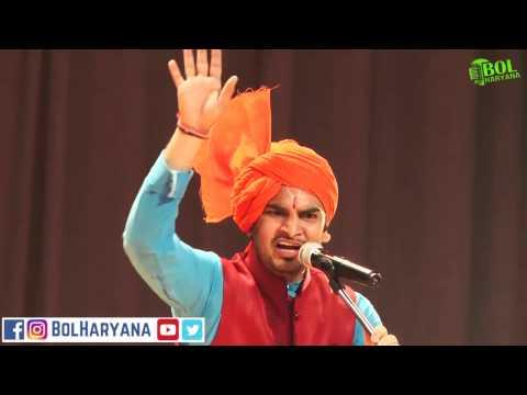 Somvir Kathurwal   Folk Ragni   Bol Haryana Utsav 2017