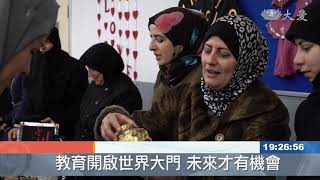 Publication Date: 2019-03-12 | Video Title: 滿納海國際學校 成人掃盲班開課囉