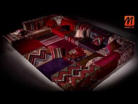 Модульный угловой диван в гостиную, разноцветный Украина купить, цена