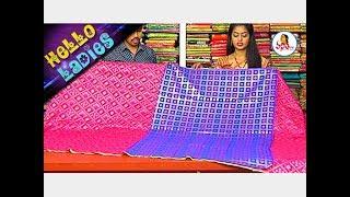 Trendy Collections Of Banaras Dupion Pattu & Lenin Fancy Sarees | Hello Ladies | Vanitha TV