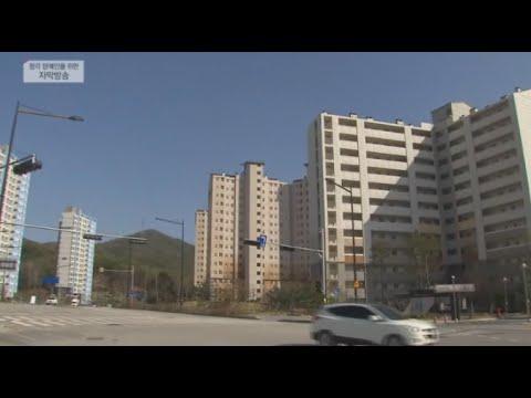 2016.04.24 MBC 시사매거진2580 - LH서민위한집이라더니? LH 아파트 하자