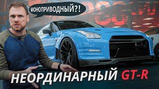 Кастом по-русски! Необычные решения для популярного спорткара. Nissan GT-R! | Тюнинг ателье