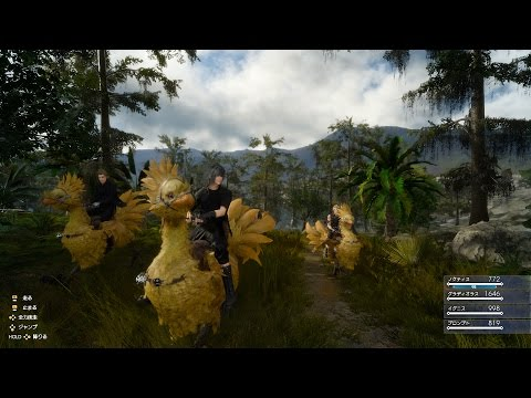 Final Fantasy XV- Chocobo Riding & Fishing Gameplay Trailer