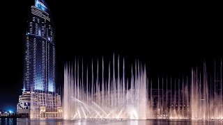 Поющий фонтан в Дубае под  музыку