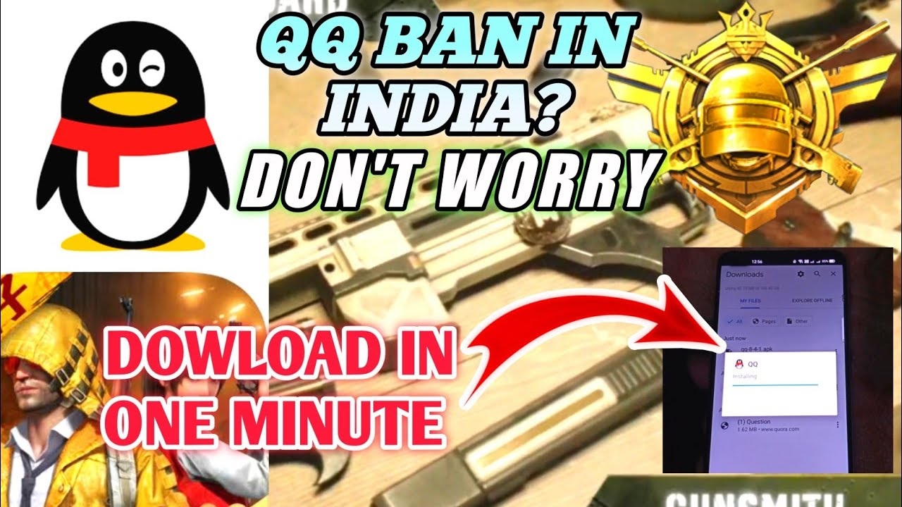 Qq Download Problem Qq Not Working How To Install Qq After Ban In India Youtube