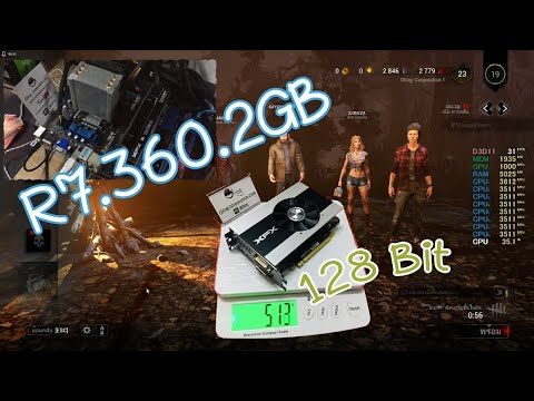 R7 360 2GB 128Bit XFX Review : รีวิว • | Gling-Co |