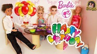 КЕН ПРАЗДНУЕТ ДЕНЬ РОЖДЕНИЯ/Мультик Барби Сериал Куклы Игрушки для девочек/Sisters Smith