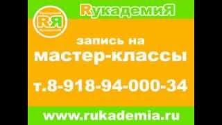 ИРЛАНДСКОЕ КРУЖЕВО Мастер класс по рукоделию Рукоделие в РОССИИ Краснодаре Ставрополе Москве