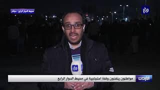 اعتصام على الدوار الرابع  - (21-2-2019)