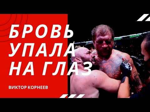 Емельяненко vs Исмаилов || РЕФЕРИ объяснил, почему ОСТАНОВИЛ бой