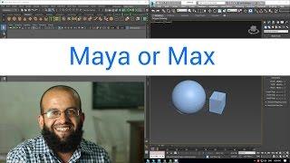 أيهما أختار المايا أم الثري دي ماكس - Maya or 3ds Max