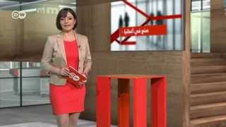 A report for the Deutsche Welle - Made in Germany - Arabic. صنع في ألمانيا