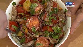 Муж на кухне. Салат из помидоров с жаренной говядиной. Запеченная курица. Напиток из облепихи.