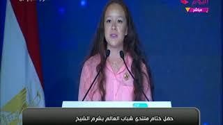 فتاة أجنبية متحدثة