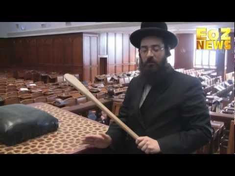 A Tour Of The Main Belzer Synagogue In Jerusalem