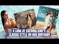 Happy Birthday Katrina Kaif: Here's a look at her classic fashion style