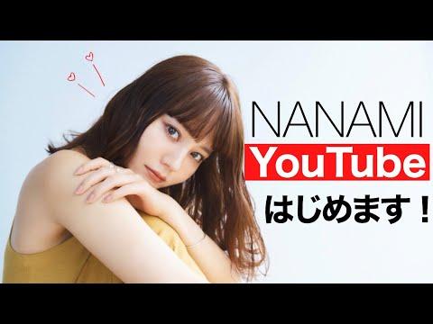 【初投稿】NANAMI、YouTube始めます❤︎