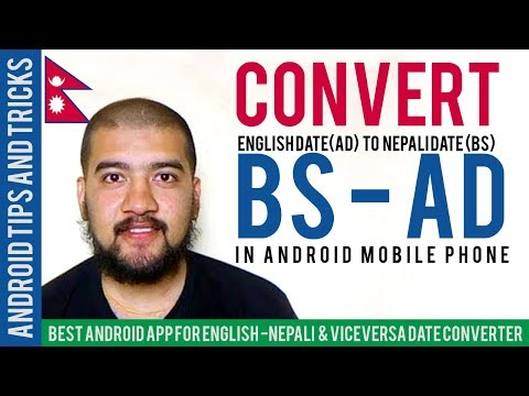 HOW TO CONVERT ENGLISH DATE(AD) TO NEPALI DATE(BS) AND