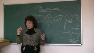 Физиогномика. Психолог Наталья Кучеренко, лекция №08.(Лекция психолога Натальи Кучеренко