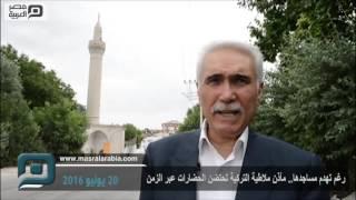 مصر العربية | رغم تهدم مساجدها.. مآذن ملاطية التركية تحتضن الحضارات عبر الزمن