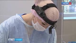 "Клиника ""Кивач"" как центр медицинского туризма в Карелии"