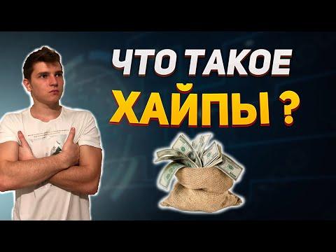 как можно заработать деньги в игре