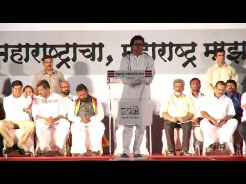Rajsaheb Thackeray Hadapsar Pune Sabha, Umedwar-Ashok Khandebharad Dt.06/04/2014