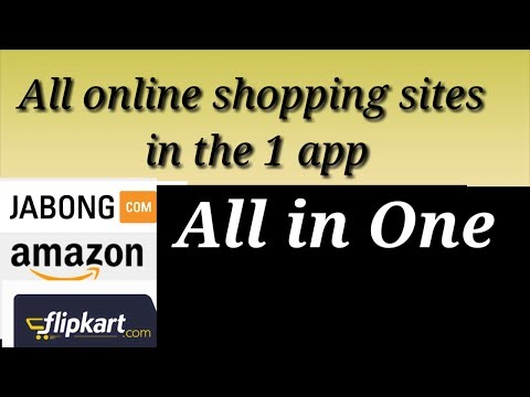 All online shopping sites in the 1 app! Price Comparison In All One App N Technical