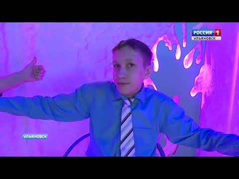 Соляная комната в школе-интернате