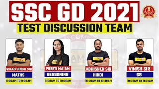 SSC GD 2021 Preparation | Test Discussion Team | SSC GD Test 2021 | By Exampur