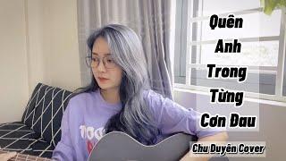 QUÊN ANH TRONG TỪNG CƠN ĐAU | CHU DUYÊN COVER GUITAR видео