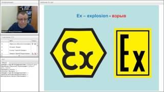 видео Разработка СТУ для объектов нефтегазовой промышленности