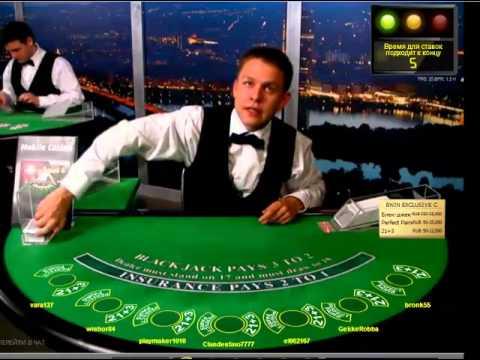 BWIN Лайв казино Блек Джек для NF