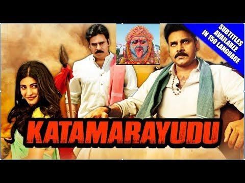 Katamarayudu movie (2017) Full Hindi...