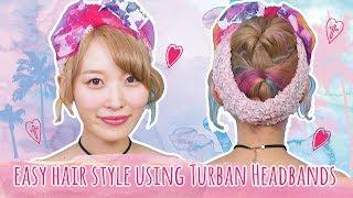 ショートボブ向け♡ターバンヘアバンドを使った簡単ヘアアレンジのやり方♡Easy hair style using Turban Headband♡