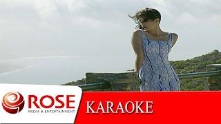 พะวงรัก - อุมาพร บัวพึ่ง (KARAOKE)