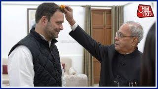 100 Shehar 100 Khabar | Rahul Era Starts in Congress