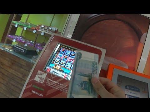 Игровой автомат по 5 рублей