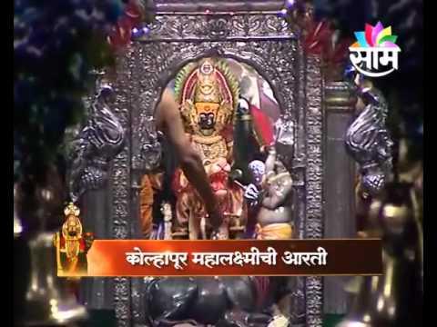 Aai Ambabai | October 21st, 2015 | Episode 09 | Seg 03