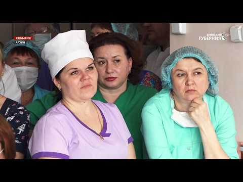 В пансионате Сосновый Бор принимают врачей, работающих в условиях коронавируса