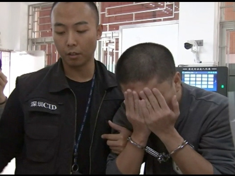 Inland Police Hand Over Murder Suspect to Hong Kong Counterparts