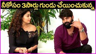Actor Sree Vishnu Says He Tonsured His Head for Shriya | Veera Bhoga Vasantha Rayalu Movie