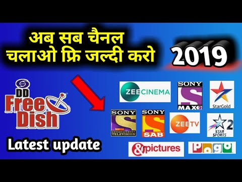 dd-free-dish-satellite-new-channels-add-new-channel-list-!!-how-to-add-channels