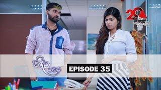 Neela Pabalu Sirasa TV 06th July 2018 Ep 35 HD Thumbnail