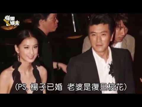 「星女郎」黃聖依10年小三  已婚總裁認不只生1個蘋果日&x58312015;0529