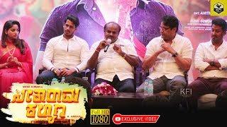 Seetharama Kalyana New Kannada Movie Press Meet | Full Video | Nikhil Kumaraswamy, Rachita Ram