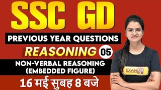 SSC GD CONSTABLE    Reasoning Preparation    Non-Verbal Reasoning (Embedded figure)    By Preeti Mam